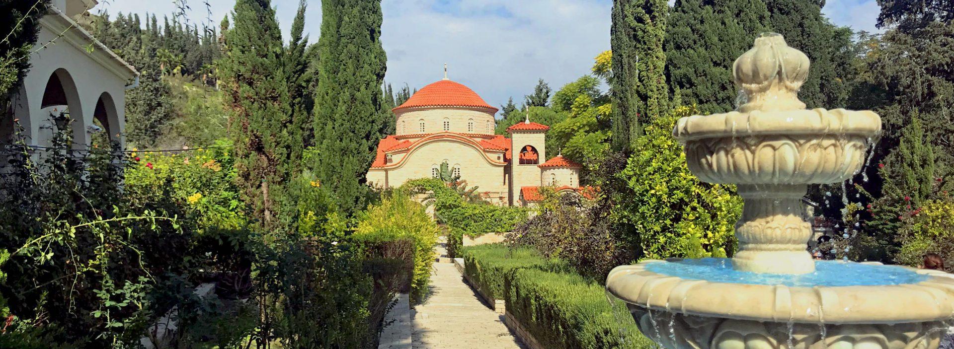 монастырь Святого Георгия Аламаноса
