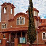 Храм Христа Человеколюбца.Кипр.Лимассол.
