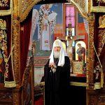 Патриарх Кирилл на Кипре. Храм Христа Человеколюбца.Лимассол.