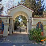 Вход в монастырь Святого Георгия Аламаноса.Кипр.-min
