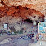 Пещера Святых Отцов.Пафос.Кипр.-min